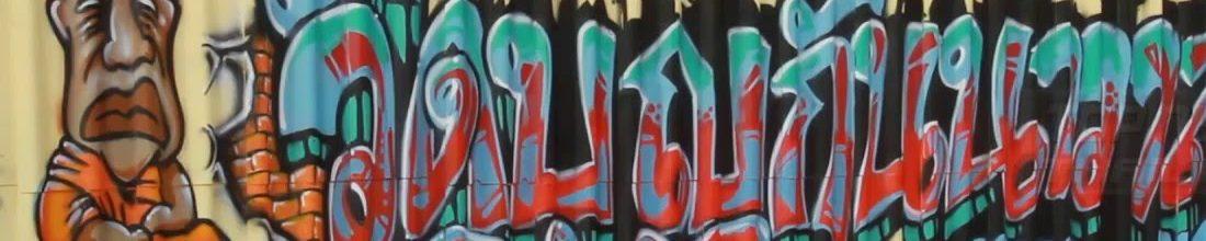 Peintre de rue
